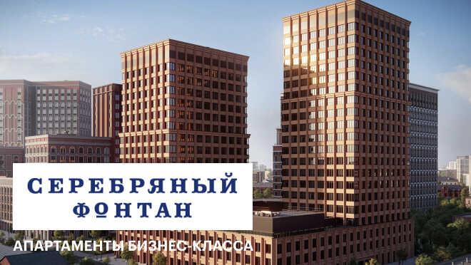 Квартиры бизнес-класса рядом с Сокольниками Историческая локация, 5 мин. до метро